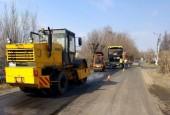 План ремонта муниципальных дорог общего пользования городского округа Истра на 2020 год