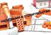В администрацию городского округа Истра поступило обращение жителей из с. Новопетровское о проведении строительных работ по капитальному ремонту на территории банного комплекса