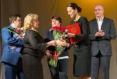 Дедовский филиал РГСУ отметил свое 20-летие