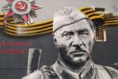 Приглашаем к участию художников городского округа Истра в областном конкурсе граффити