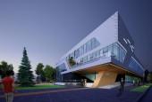 Многофункциональный спортивный центр планируется к реализации в городском округе Истра