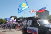 Истринцы отметили День рождения города и День России марш-парадом.