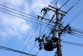 АО «Мособлэнерго» информирует о плановых отключениях электроэнергии в связи с проведением технического обслуживания  электросетевого оборудования в период с 13 по 17 февраля.