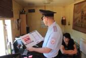 Полицейские по объявлению вышли на незаконную свалку с целым рядом правонарушений