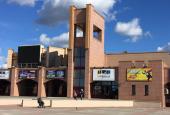 Информация КСО городского округа Истра Московской области о результатах проведенного контрольного мероприятия.