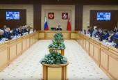 Губернатор Московской области Андрей Воробьев огласил изменения в руководящем составе правительства и кабинете министров.