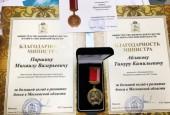Министр спорта наградил руководителей истринской школы бокса