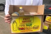 В городском округе Истра организована доставка продуктовых наборов пожилым гражданам