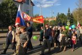 День города Дедовска отметили праздничным шествием
