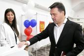 Промежуточное подведение итогов голосования по выборам Губернатора Подмосковвья
