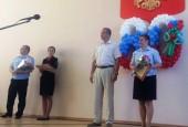 Андрей Дунаев поздравил с 80-летием отдел по делам несовершеннолетних при ОМВД по Истринскому району.