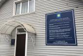Кадровые перестановки в МКУ «Служба кладбищ городского округа Истра»