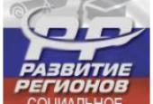 Социальное развитие России