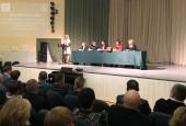Сегодня в зале ДШИ «Вдохновение» состоялась очередная Конференция Истринского местного отделения Партии «Единая Россия».