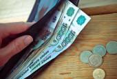 Некоторые работодатели для сокращения своих расходов в качестве белой заработной платы используют МРОТ - этот установленный законом минимум.