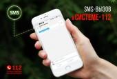 В Систему-112 Московской области поступило 260 тысяч SMS-обращений
