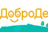 Свыше 4 тысяч предложений и комментариев поступило на портал «Добродел» по ремонту тротуаров Подмосковья