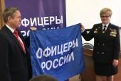 Истринцы пополнили ряды «Офицеров России»