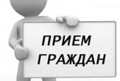 График  приёма исполнительных органов власти Московской области     МАРТ  2018 г.