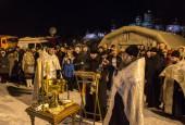 В ночь с 18 на 19 января 2017 года для жителей и гостей Истринского района в городских и сельских поселениях были организованы традиционные крещенские купания.