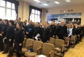 14 января в актовом зале ОМВД России по г.о. Истра состоялось расширенное оперативное совещание по подведению итогов оперативно-служебной деятельности за 2018 год