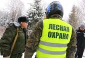 Леса Московской области взяли под усиленную охрану