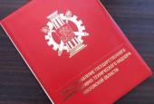Госадмтехнадзор: более 10 объектов торговли приведено в надлежащее состояние в Истре
