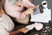 ВНИМАНИЕ! В августе ПФР производит корректировку страховых пенсий работающих пенсионеров