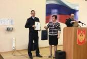 В ОМВД России по г.о. Истра сотрудники полиции и члены Общественного совета подвели результаты работы за 9 месяцев 2018 год