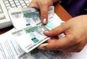 Фиксированная выплата к страховой пенсии по старости подлежит увеличению