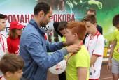 На Кубок Романа Широкова