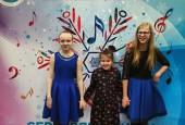 Юные музыканты из Истры стали Лауреатами Всероссийского конкурса