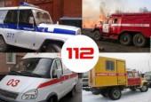 С 1 июня 2015 года на территории Истринского муниципального района введена в эксплуатацию Система-112 - система обеспечения вызова экстренных оперативных служб