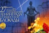 Проживающим в округе блокадникам города-героя Ленинграда вручат памятный знак