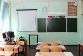 Проверка образовательных учреждений – на повестке дня