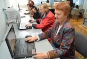Подмосковье вошло в тройку регионов‑участников предварительного этапа четвёртого Всероссийского конкурса «Спасибо Интернету‑2018», в рамках которого пенсионеры изучают компьютерную грамотность.