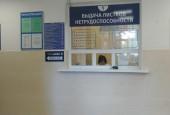 Преобразование фойе взрослой поликлиники