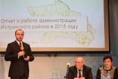 В Доме Культуры города Истры 25 декабря состоялась очередная встреча руководства района с жителями