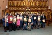 Конкурс юных церковных чтецов Истринского благочиния, посвященный Дню православной книги