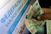 Проверить налоговую задолженность можно на Портале госуслуг