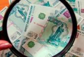 Подписано Соглашение о минимальной заработной плате в Московской области