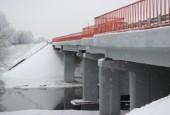 11 декабря завершились ремонтные работы моста через реку Истра, находящегося на региональной автодороге в д. Вельяминово.